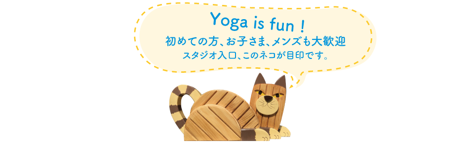 Yoga is fun!